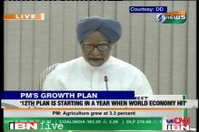 Watch: PM Manmohan Singh unveils 12th Five Year Plan