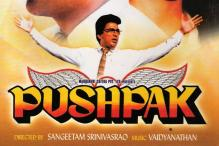 The silent comedy 'Pushpak' completes 25 years