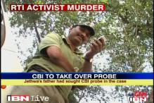 CBI to probe RTI activist Amit Jethwa's murder