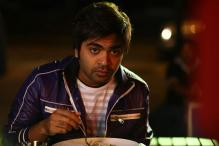 First Look: Simbu's Tamil film 'Podaa Podi'
