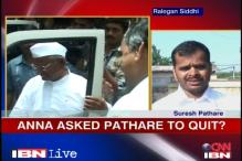 Did Anna Hazare ask Suresh Pathare to quit?