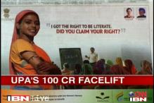 UPA spends Rs 100 cr for image makeover campaign