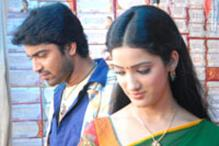 'Yamudiki Mogudu' to be released on Vijayadasami