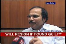 Will quit if charges are proven against me: MoS Railways