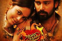 'Attakathi' completes 50 days at box office