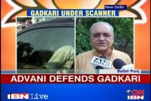 Gadkari under scanner: Media cannot be the judge, says BJP