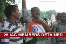 Bihar: 25 IAC members detained