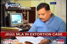 Adhikar rally: FIR against ex-JDU MLA on extortion charges