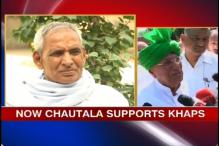 Haryana ex-CM backs Khap's 'marriageable age' suggestion