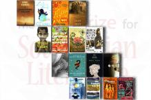 Longlist for DSC Prize for South Asian Lit announced