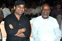DSP sings with Illayaraja at the audio launch of 'MM'