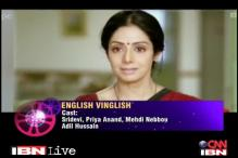 Friday Releases: 'English Vinglish', 'Killing Them Softly' hit screens