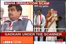 Irrigation scam: Farmers' land rights should be ensured, says Gadkari