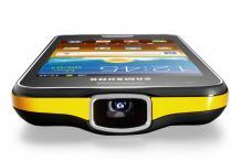 Review: Samsung Galaxy Beam GT I8530