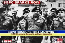 SGPC honours ex-Army Chief Gen Vaidya's killers