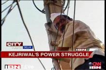 Power price hike: BJP tries to steal Kejriwal's thunder