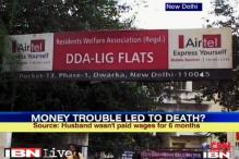 Delhi: KFA crisis pushes employee's wife to commit suicide