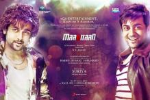 'Maattrraan' gets U-certificate from censor board