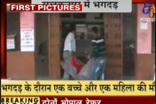 MP: 1 dead, many injured in stampede in Salkanpur Temple