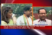 'Love guru' Tharoor should be love affairs minister: Naqvi