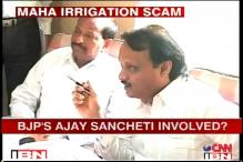 Irrigation scam: Penganga project costs hiked 6 times