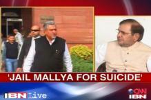 KFA crisis: Sharad Yadav says Mallya should be jailed