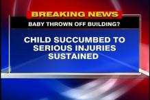 Surat: 1-day old baby thrown off from building dies