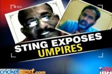BCB to investigate alleged umpires corruption