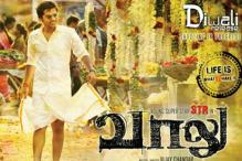 Video: Sneek peek of STR's 'Vaalu'