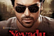 Charan's 'Yevadu' to be released on April 5, 2013
