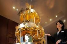 Gold Christmas tree for a mere $4.2 mn in Tokyo