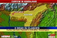Assam: Curfew imposed in Kokrajhar, Gossaigaon