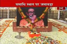 Thackeray memorial: Shiv Sena guards Shivaji Park