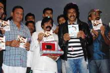 Upendra releases Kannada film, 'Bangari' audio
