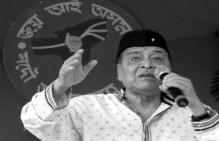 Assam pays tribute to Bhupen Hazarika