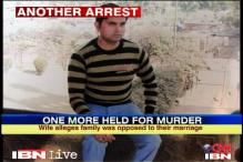 Bulandshahr honour killing: Police arrest one more