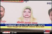MCD Councillor death case: Husband arrested