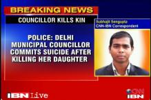 MCD Councillor commits suicide after killing daughter