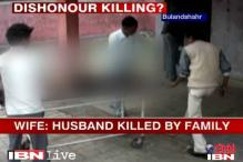 Honour killing: Man gunned down in Bulandshahr