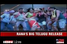Rana Daggubati's to be seen next in 'Krishnam Vande Jagatguram'