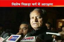 Gujjars get 5 per cent reservation in Rajasthan
