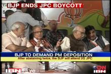 2G: BJP ends JPC boycott, to attend meet today