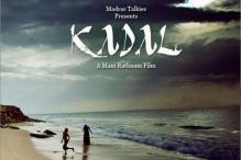 Mani Ratnam shoots for 'Kadal' during cyclone Nilam