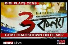 Crackdown on films by Mamata government?