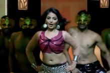 Matinee: Watch Mythili's sizzling item song