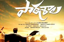 'Paathshala' not about male bonhomie: Film's director