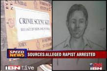 Bandra rape case: Accused sent to judicial custody