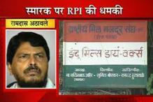 RPI warns of protest over Bhimrao Ambedkar memorial