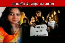Cooperate in Savita case: Irish PM to husband