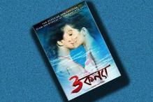 Mamata Banerjee: My govt has not banned '3 Kanya'